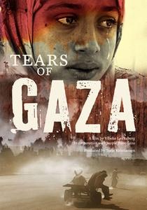 Tears of Gaza - Poster / Capa / Cartaz - Oficial 1