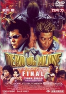 Morrer ou Viver 3  (Dead or Alive 3: Final )