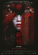 The Bride (Shi Yi)
