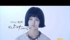 기억 추적스릴러 [리셋] 김소현의 1인 2역 캐릭터 영상 공개!