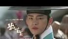 KBS특별기획 왕의얼굴(The King's Face) preview 1