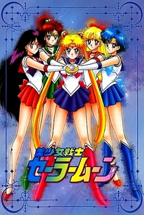 Sailor Moon (1ª Temporada) - Poster / Capa / Cartaz - Oficial 9