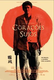Corações Sujos - Poster / Capa / Cartaz - Oficial 1