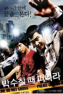 Murder, Take One - Poster / Capa / Cartaz - Oficial 3