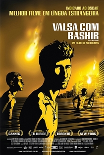 Valsa com Bashir - Poster / Capa / Cartaz - Oficial 14