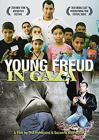 Jovem Freud em Gaza - Poster / Capa / Cartaz - Oficial 1