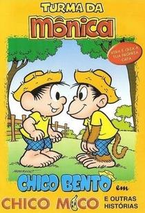 Turma da Mônica - Chico Bento em Chico Mico e Outras Histórias - Poster / Capa / Cartaz - Oficial 1