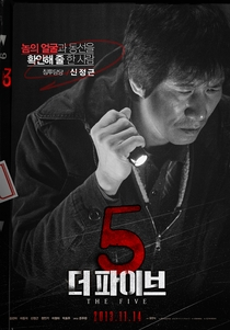 Cinco - Poster / Capa / Cartaz - Oficial 4