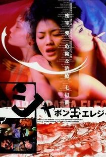 Tokyo Elegy - Poster / Capa / Cartaz - Oficial 2