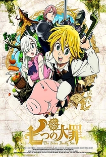 The Seven Deadly Sins (1ª Temporada) - Poster / Capa / Cartaz - Oficial 1