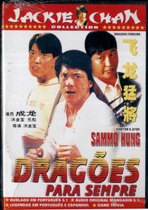 Dragões para Sempre - Poster / Capa / Cartaz - Oficial 1