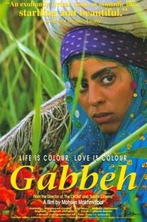 Gabbeh - Poster / Capa / Cartaz - Oficial 5