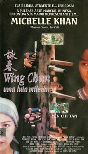 Wing Chun - Uma Luta Milenar - Poster / Capa / Cartaz - Oficial 3