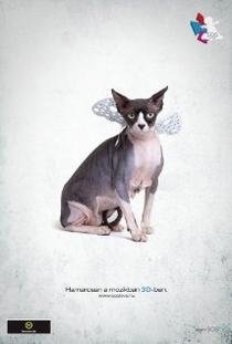 S.O.S Love! The Million Dollar Contract - Poster / Capa / Cartaz - Oficial 2