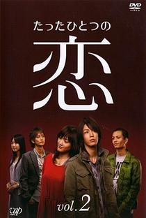 Tatta Hitotsu no Koi - Poster / Capa / Cartaz - Oficial 6