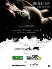 Arrotos e Soluços - Poster / Capa / Cartaz - Oficial 1
