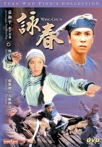Wing Chun - Uma Luta Milenar - Poster / Capa / Cartaz - Oficial 2