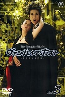 Vampire Host - Poster / Capa / Cartaz - Oficial 3