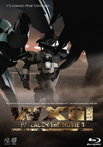 WXIII: Patlabor the Movie 3 - Poster / Capa / Cartaz - Oficial 3