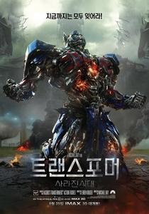 Transformers: A Era da Extinção - Poster / Capa / Cartaz - Oficial 9
