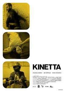 Kinetta - Poster / Capa / Cartaz - Oficial 1