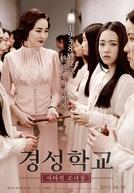 The Silenced (Gyeongseonghakyoo: Sarajin Sonyeodeul)