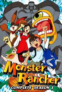 Monster Rancher (1ª Temporada) - Poster / Capa / Cartaz - Oficial 1