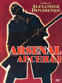 Arsenal - Poster / Capa / Cartaz - Oficial 1