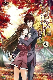 Hiiro no Kakera (2ª Temporada) - Poster / Capa / Cartaz - Oficial 8