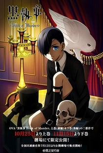 Kuroshitsuji: Book of Murder - Poster / Capa / Cartaz - Oficial 5