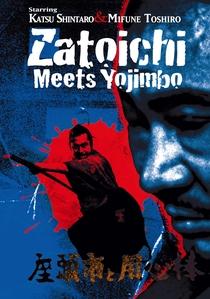Zatoichi Vs Yojimbo - Poster / Capa / Cartaz - Oficial 2