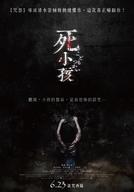 Innocent Curse (Kodomo Tsukai)