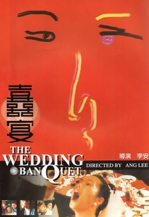 O Banquete de Casamento  - Poster / Capa / Cartaz - Oficial 1