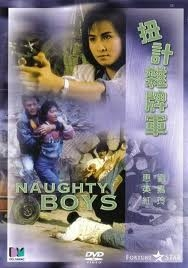 Naughty Boys - Poster / Capa / Cartaz - Oficial 1
