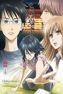 Chihayafuru (2ª Temporada) - Poster / Capa / Cartaz - Oficial 11
