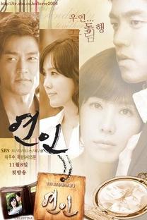 Lovers - Poster / Capa / Cartaz - Oficial 2