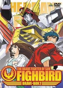 The Brave of The Sun Fighbird - Poster / Capa / Cartaz - Oficial 1