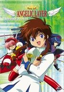 Angelic Layer (Angelic Layer)