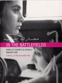 Nos Campos de Batalha - Poster / Capa / Cartaz - Oficial 1