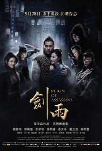 Reino dos Assassinos - Poster / Capa / Cartaz - Oficial 6