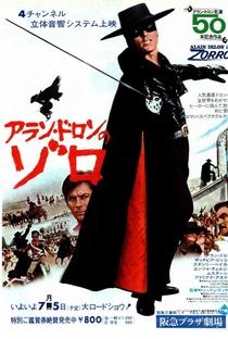 Zorro - Poster / Capa / Cartaz - Oficial 4