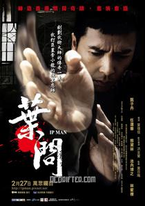 O Grande Mestre - Poster / Capa / Cartaz - Oficial 5