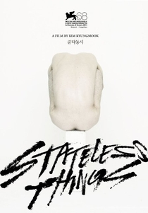 Stateless Things - Poster / Capa / Cartaz - Oficial 2