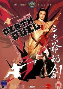 Death Duel - Poster / Capa / Cartaz - Oficial 3
