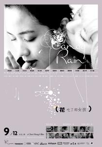 Candy Rain - Poster / Capa / Cartaz - Oficial 7