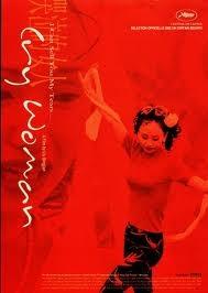 Cry Woman - Poster / Capa / Cartaz - Oficial 3