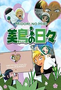 Midori no Hibi - Poster / Capa / Cartaz - Oficial 10