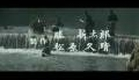 Lone Wolf and Cub 1 Sword of Vengeance 1972   Trailer
