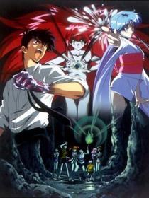Jigoku Sensei Nube: Kyoufu no Natsu Yasumi! Asashi no Uni no Gensetsu - Poster / Capa / Cartaz - Oficial 1