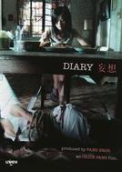 Diário Mortal (Mon seung )